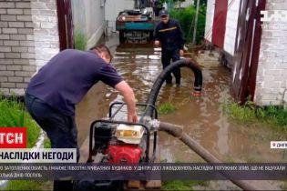 Новини України: у Дніпрі досі ліквідовують наслідки потужних злив