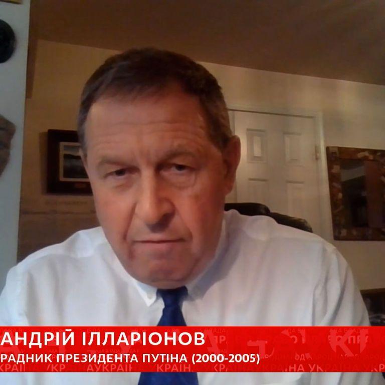 """Ексрадник Путіна заявив про """"слабкість"""" Байдена і дав поради Україні"""