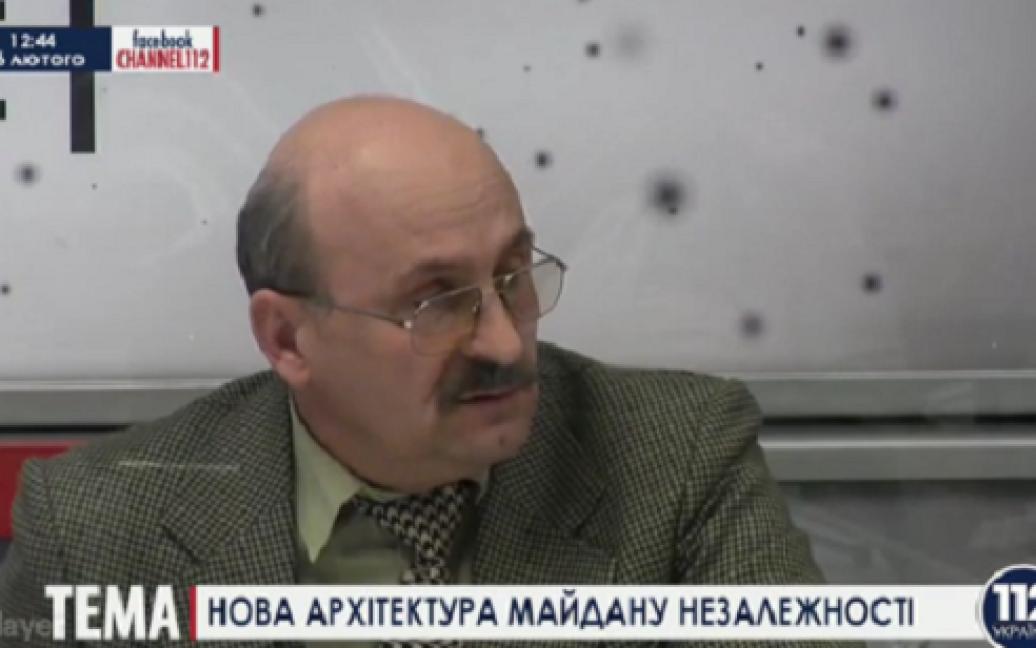 Экс-заместитель Целовальника скрыл бизнес / © 112 Украина