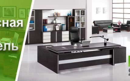 Тренды в дизайне офисного помещения