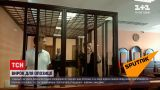 Новини світу: у Держдепі США засудили останні вироки представникам білоруської опозиції
