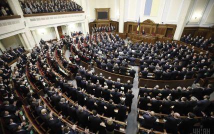 Депутаты ВР призвали США сделать Украину основным союзником вне НАТО