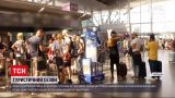 Новини України: до охоплених вогнем курортів Туреччини продовжують вирушати чартерні рейси