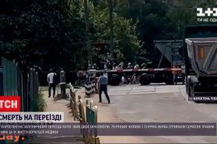Новини України: у Коростені борються за життя двох пенсіонерів, які потрапили під потяг