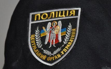 Исчезновение семьи с Винницкой области: выезжали поспешно, но удалились даже из соцсетей