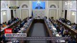Новини України: закон про олігархів уже цього тижня розглянуть у парламенті