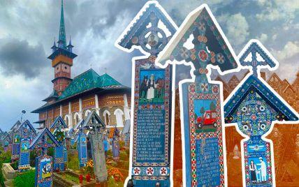 Веселое кладбище в Румынии: единственное в мире, куда приходят не плакать, а смеяться
