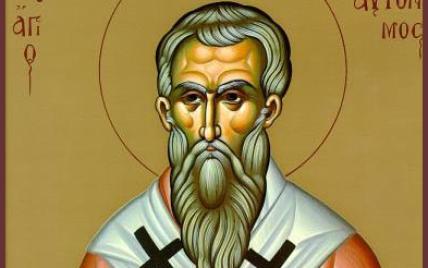 Церковне свято 25 вересня: день пам'яті священомученика Автонома, в народі - Артамон Змійовик