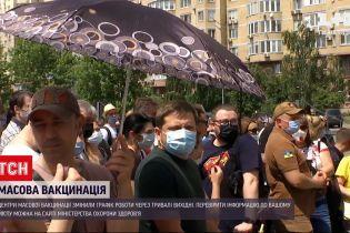 Новости Украины: километровые очереди в центре прививки - киевляне массово прививаются перед праздниками
