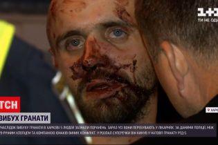 Новини України: у Харкові чоловік жбурнув гранату в компанію підлітків