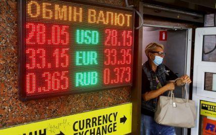 Як і чому зміниться вартість валюти через можливий локдаун