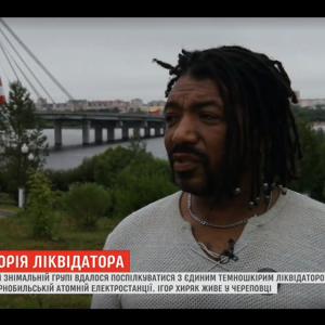 """""""Никто не знал, куда едет"""". Единственный темнокожий ликвидатор аварии на АЭС рассказал, как попал в Чернобыль"""