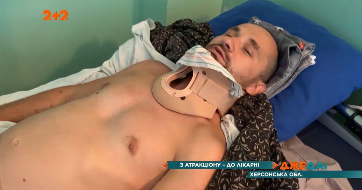 У Залізному Порту відпочивальник отримав травму хребта після катання на атракціоні