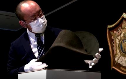 Шляпу Наполеона с его ДНК продадут с аукциона