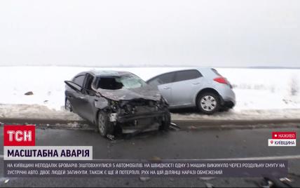 Життя постраждалих в аварії за участю п'яти машин у Київській області поза загрозою