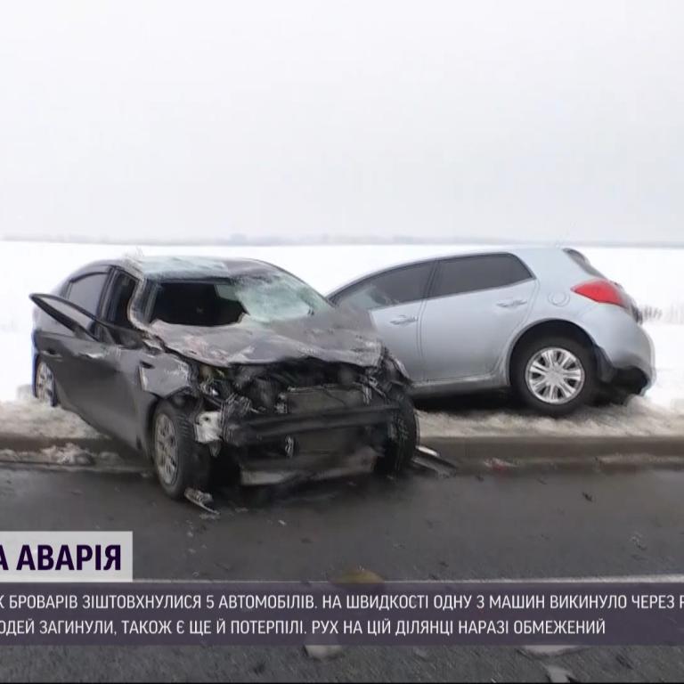 Жизнь пострадавших в аварии с участием пяти машин в Киевской области вне опасности