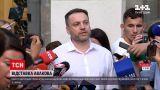 """Новини України: фракція """"Слуга народу"""" вирішує, чи підтримати заяву про відставку Авакова"""