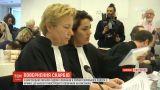В Амстердамі почали судові слухання у справі скіфського золота з Криму