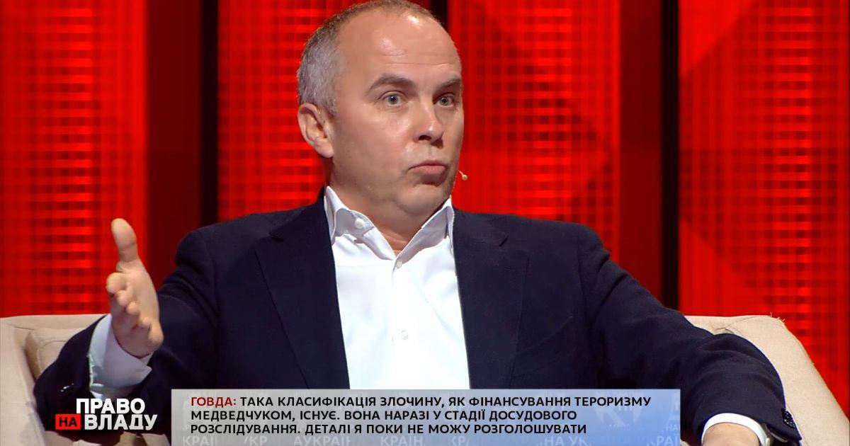 """""""Дома никого не было, но пустили всех"""" - Шуфрич рассказал об обысках у Медведчука"""