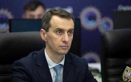 Чи щеплюють в Україні протермінованою вакциною від COVID-19: пояснення Ляшка