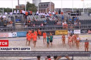 Новини світу: гандболістки з Норвегії не вдягли традиційну форму на останньому матчі чемпіонату Європи