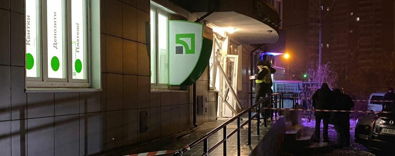 У Києві на Троєщині підірвали банкомат ПриватБанку