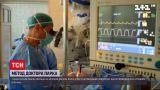 Новини України: операцію дітям із ДЦП почали робити і в нас – як змінилося життя перших пацієнтів