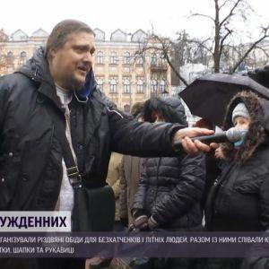 У Києві організували Різдво для нужденних: молилися та пригощали обідом