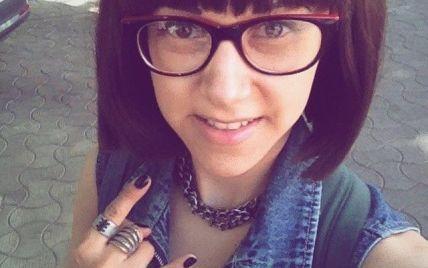 В Киеве нашли мертвой пропавшую девушку из Молдовы