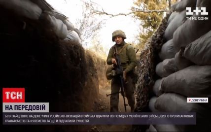 Беспокойство на Донбассе: боевики ударили по украинским военным из противотанковых гранатометов и пулеметов