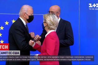 Новости мира: на саммите США-ЕС обсудили вопросы Украины и дальнейших взаимоотношений с Россией