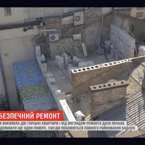 В центре столицы киевлянка начала опасное строительство в старой многоэтажке. Люди боятся обвала