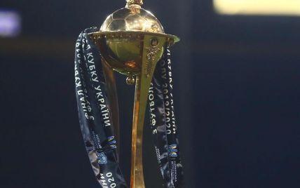 Кубок Украины-2021/22: результаты жеребьевки стартового раунда