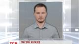 У Мінську пройшла зустріч по ситуації на сході України