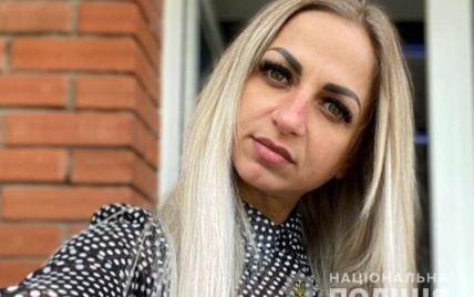 Плакала і скаржилася на проблеми з бойфрендом: у Полтавській  області знайшли труп жінки, яку розшукували тиждень