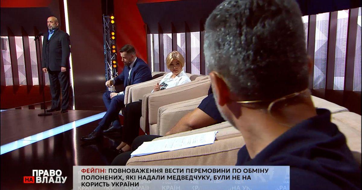 Юрист Друзенко сравнил Ирину Геращенко с российской пропагандисткой