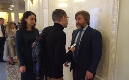 Новинский заявил, что получил повестку и идет на допрос в ГПУ
