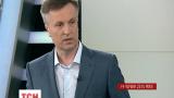 Отставка главы СБУ Наливайченко стала главным политическим скандалом недели