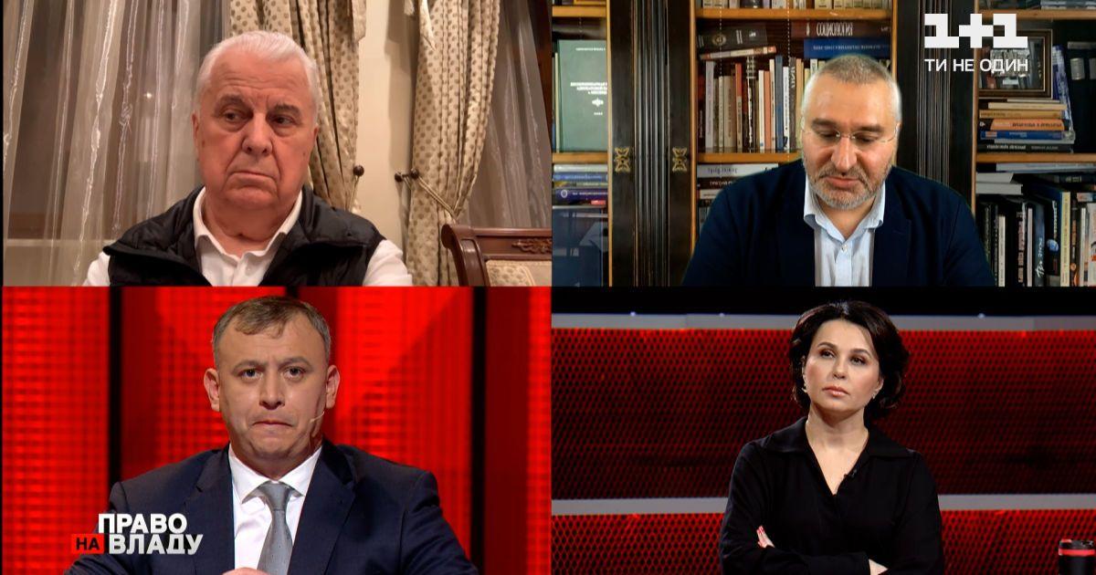 Почему Обама звонил Путину и как это помогло освободить Савченко