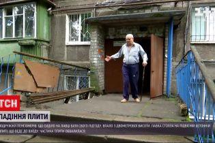 Новини України: у Дніпрі двоє пенсіонерів впали з двометрової висоти і не зазнали тяжких травм