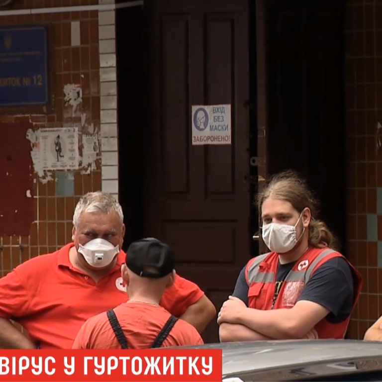 Жителям, посетителям, администрации: Минздрав дал рекомендации по работе общежитий во время карантина