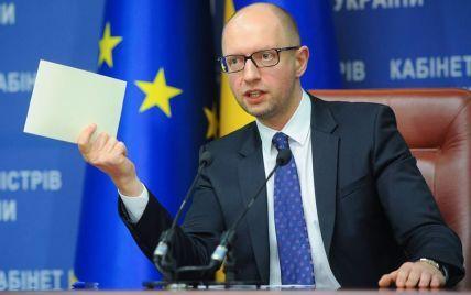 Прес-конференція Яценюка: онлайн-трансляція