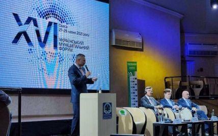 Асоціація міст України, яку очолює Кличко, розширилась і включає майже тисячу громад