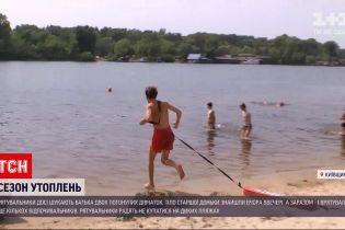 Новости Украины: как спасти человека, который уходит под воду
