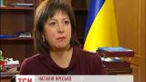 Інтерв'ю Міністра фінансів Наталії Яресько в програмі ТСН-Тиждень