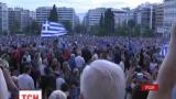Туристам в Греции понадобятся наличные, потому что банки могут не работать