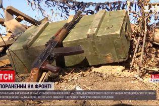 Новини з фронту: поблизу селища Новотошківське боєць збройних сил зазнав кульового поранення