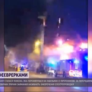 В Ростове-на-Дону произошел пожар в павильоне с пиротехникой: начали взрываться фейерверки