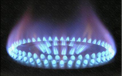 """""""Нафтогаз"""" запустив механізм, який дозволить купити населенню газ на зиму за низькими цінами. Як це працює"""