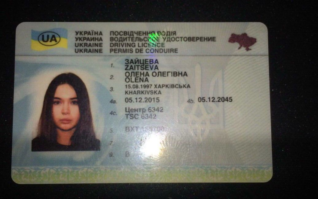 20-летняя Алена Зайцева была за рулем Lexus. / © Фото із соцмереж